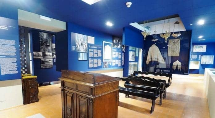 Museo della comunità ebraica
